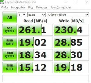 Тест Твердотельный накопитель KingDian P10 SSD - 240G